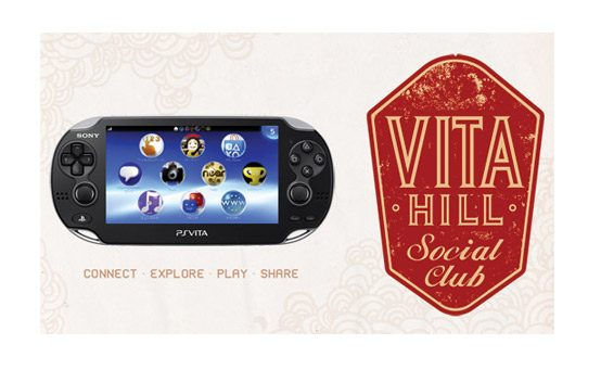 Join Us: Play PS Vita in Atlanta, Boston, Chicago, Miami, NYC Next Week