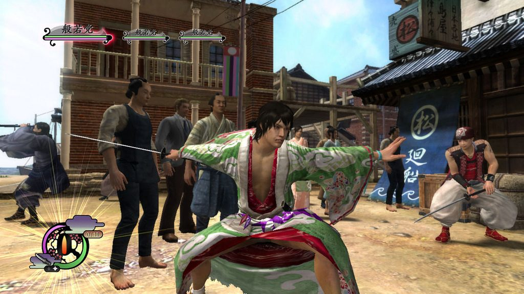 Way of the Samurai 4 Coming Exclusively to PS3