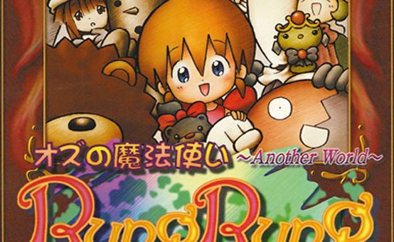 GungHo Bringing Six More PSone Imports to North America