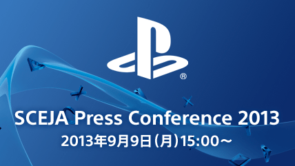 SCE Japan Press Conference 2013 Livestream