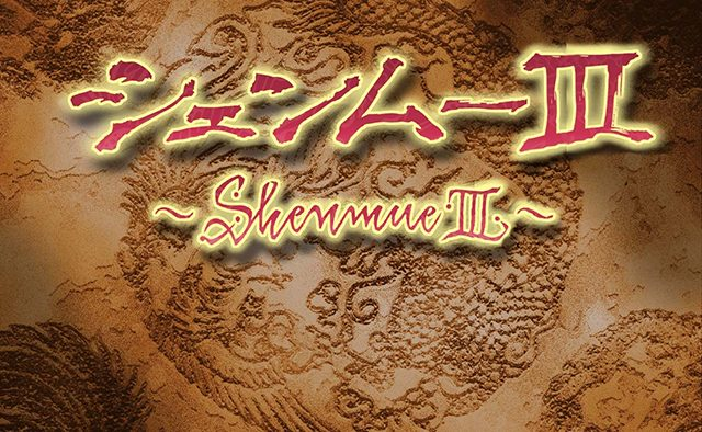 Yu Suzuki Begins Crowdfunding Shenmue III on PS4