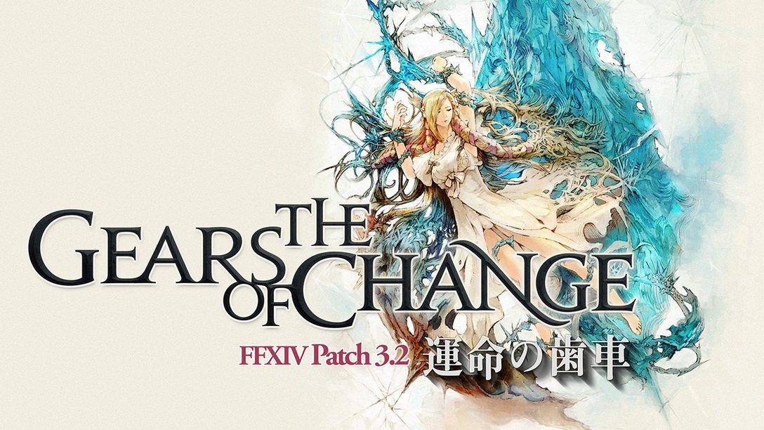 Exclusive Q&A: Naoki Yoshida Details FFXIV's New Mentor