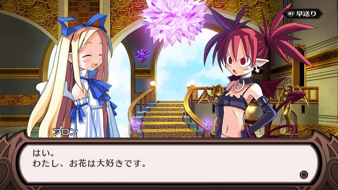 Disgaea 1 Complete Revealed for PS4
