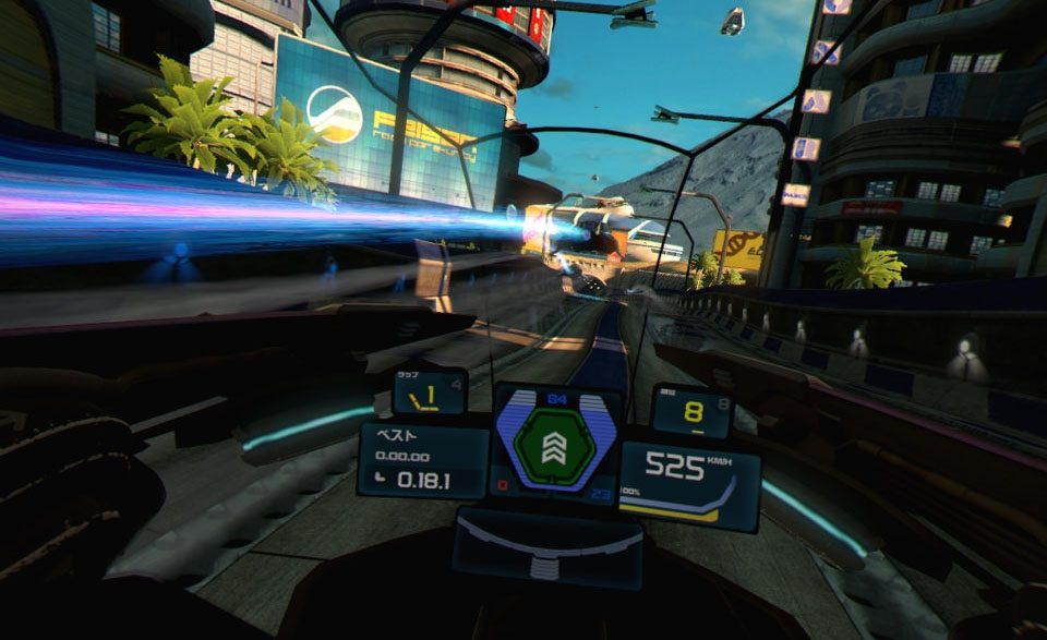 Wipeout Omega Collection Demo Coming to PS4