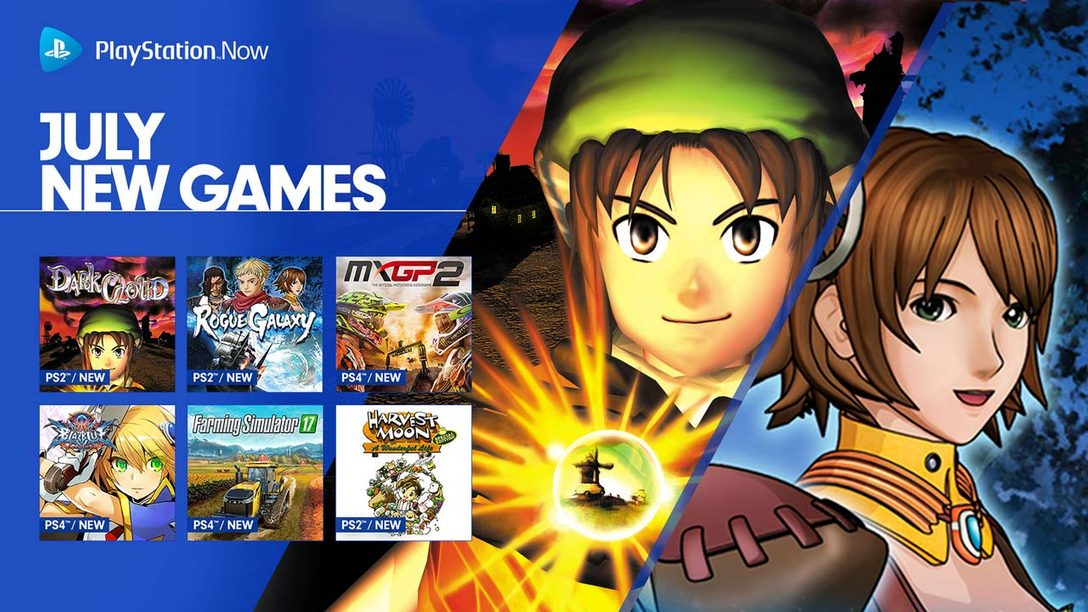 PlayStation Now Update: New PS2 Games, Summer Price Promotion
