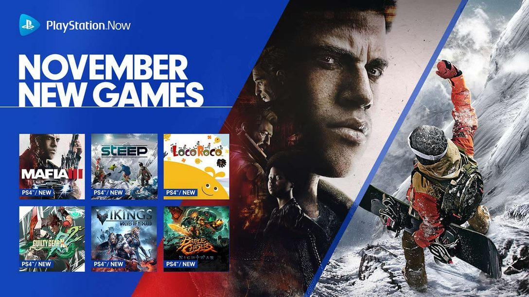"New ""Collections"" Feature Comes to PS Now, Mafia 3 and Steep Join the Lineup"