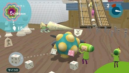 Touch My Katamari llegará en febrero al PS Vita.