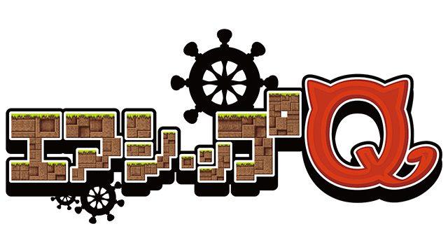 PS Vita『エアシップQ』本日発売! 「ジェイディーズ」が歌う公式タイアップソングのミュージックビデオも公開!