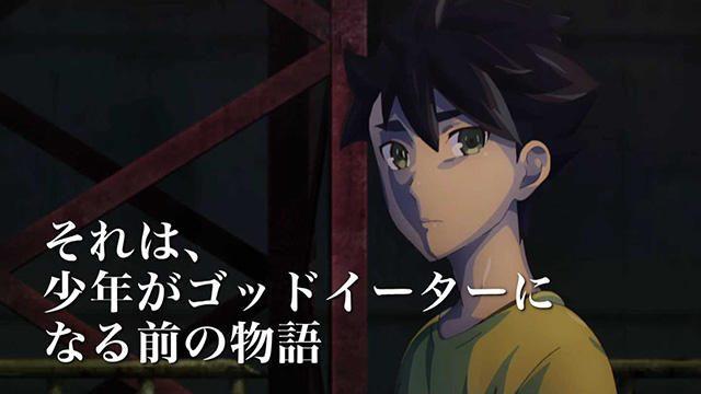 "TVアニメ「GOD EATER」""メテオライト編""最新PV公開中! PS Storeにて放送記念キャンペーンも決定!"