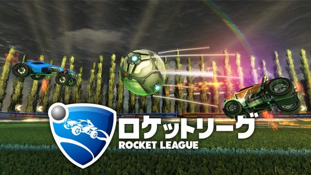 ラジコン×サッカー=大ハプニング!?『ロケットリーグ』はスポーツでもありレースでもある