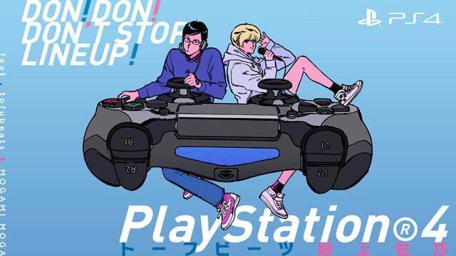 """PS4®注目の新作を""""DON!DON!""""紹介! ラップのリズムと映像で22タイトルをCheck it out!"""