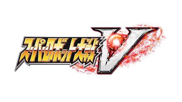 シリーズ25周年記念作品第2弾『スーパーロボット大戦V』発売決定! ティザーPVが公開中!!