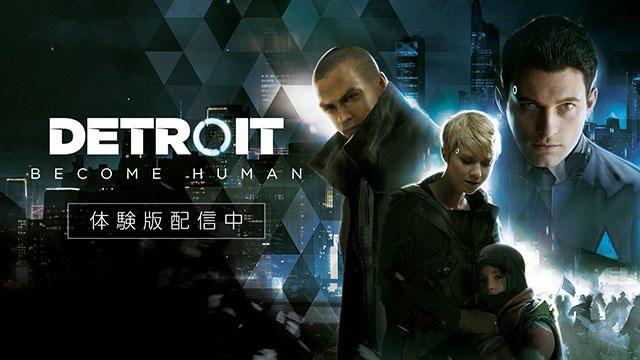 『Detroit: Become Human』体験版が本日配信! 物語の分岐を確認できる「フローチャート」システムとは?