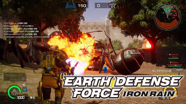 資源争奪オンライン対戦モード搭載! 『EARTH DEFENSE FORCE: IRON RAIN』のさらなる強大な敵も……!?