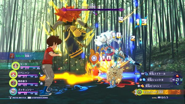 「妖怪ウォッチ」シリーズがPlayStation®に初登場! PS4®版『妖怪ウォッチ4』が発売決定!